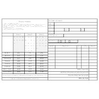 Gift Order Form