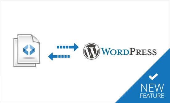 SmartDraw Wordpress plugin